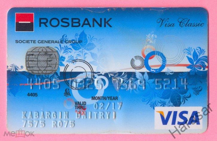 хоум кредит кредиты наличными условия кредитования