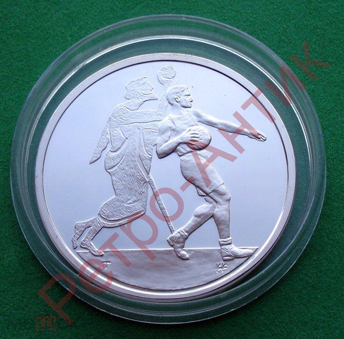 Баскетбол афины 2004 советские монеты россии стоимость