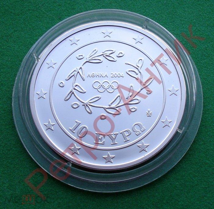 сколько стоит монета 100 республика казагстан