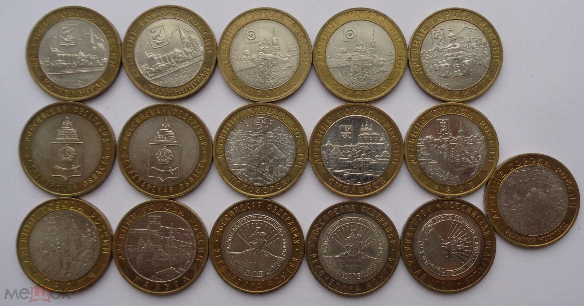 Юбилейные монеты в калуге скупка монет ссср 1961 1991