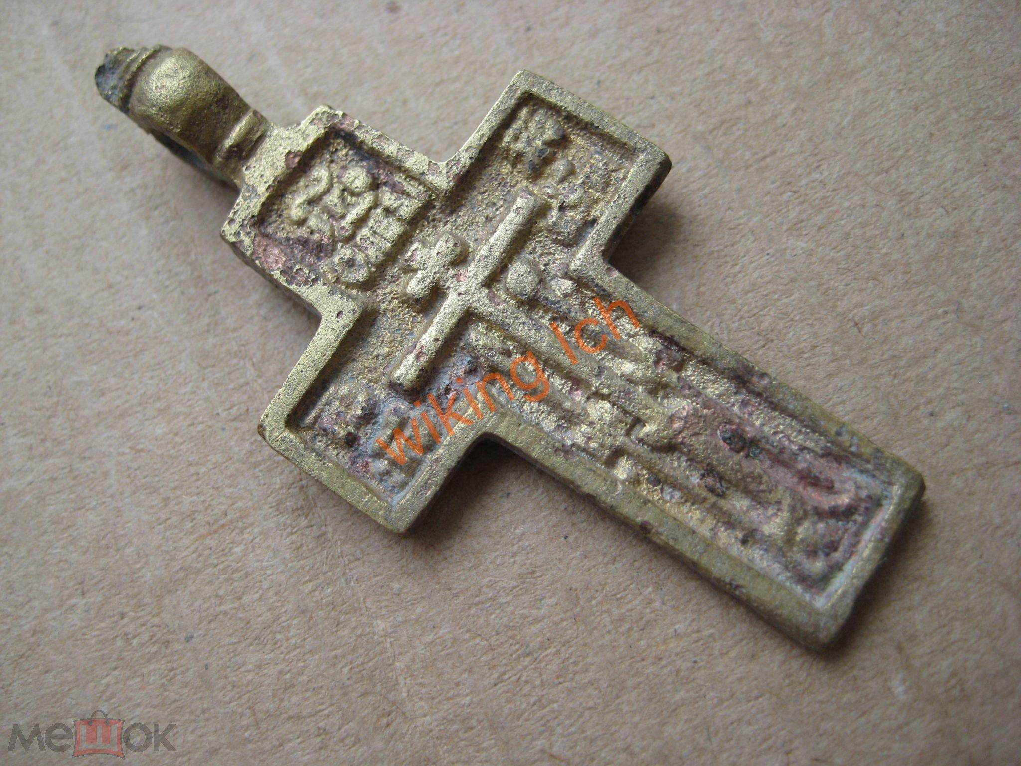 Старинные православные обереги