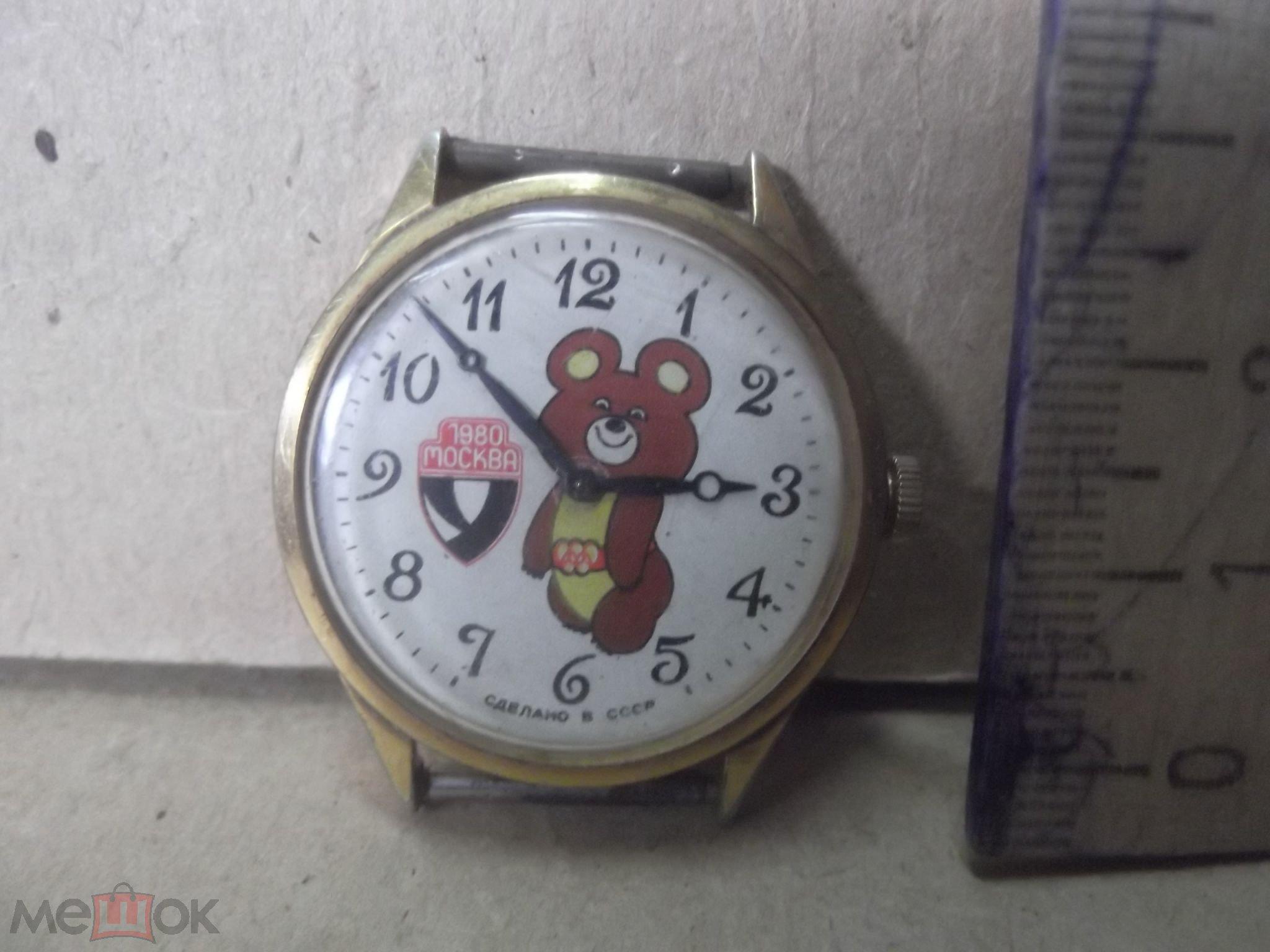 Часы наручные с олимпийским мишкой часы шарп наручные