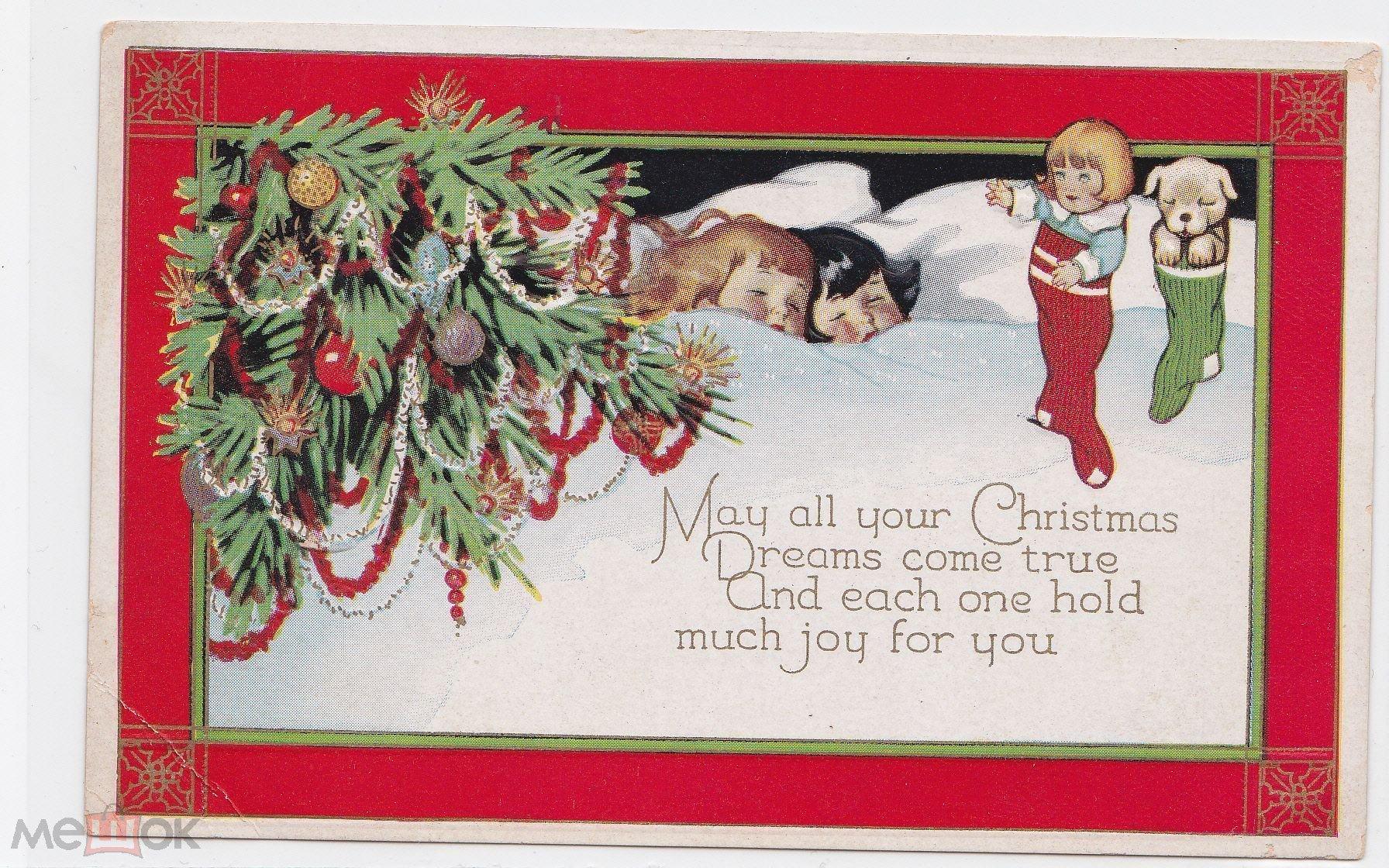 Пример открыток на английском языке с рождеством, зима девушка кофе