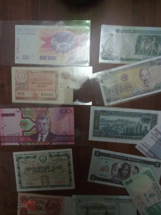 Покеты для бон 20 рублей 1992 года разновидности