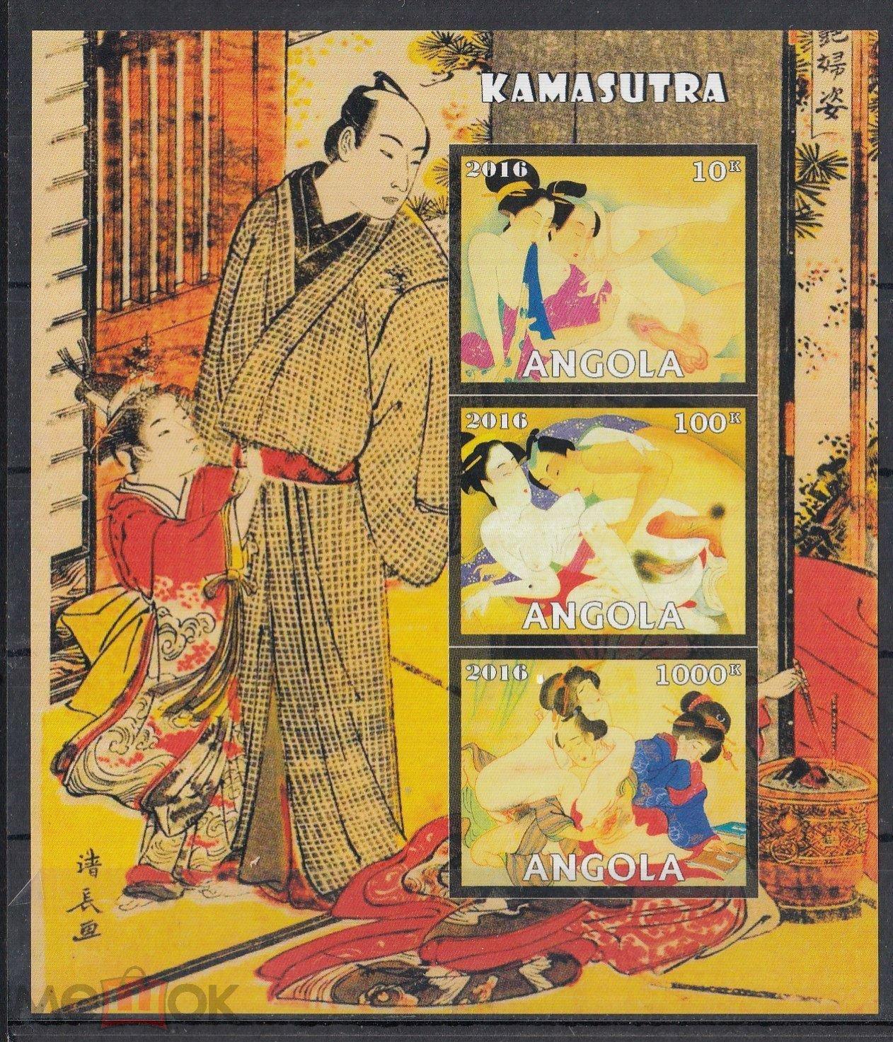 Камасутра в иллюстрации 13