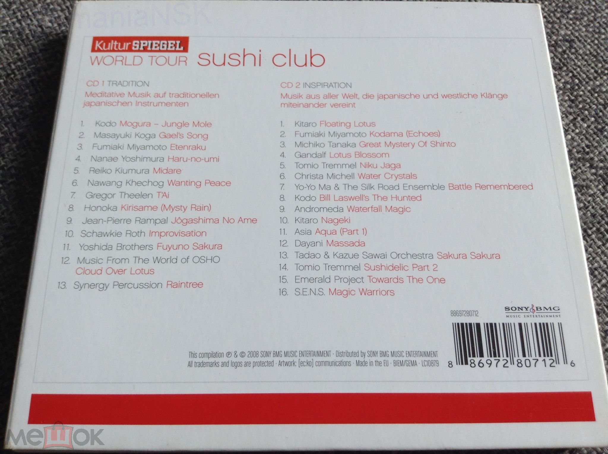 KULTUR SPIEGEL -World Tour -Sushi Club/2008 Sony BMG (2CD) DIGIPACK/ SONY  DADC RESS CD
