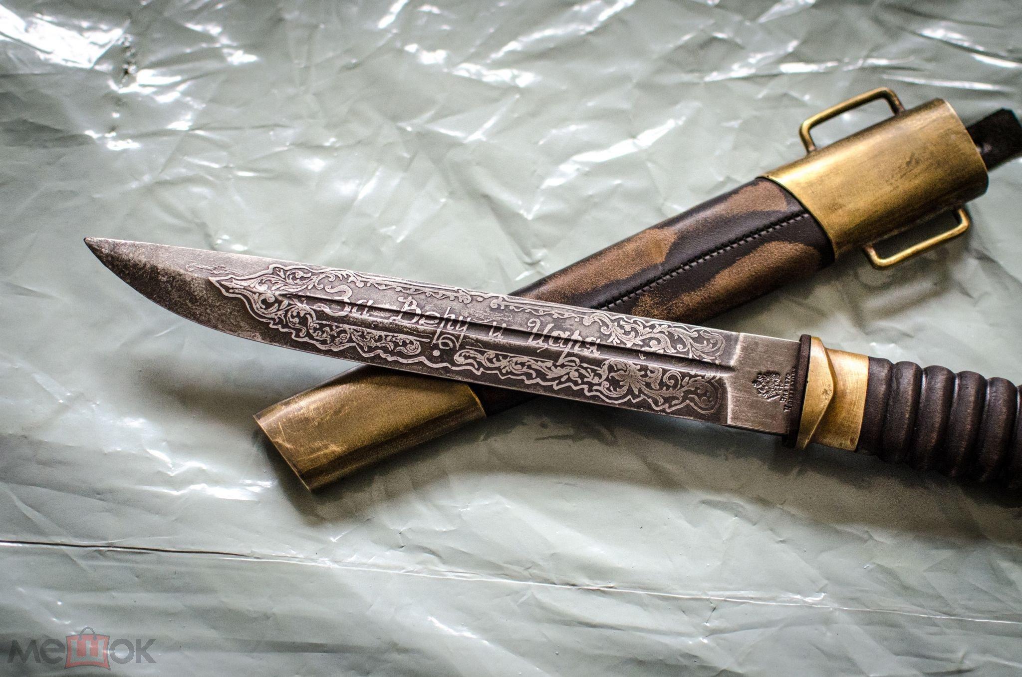 Нож кондратов с вачи купить