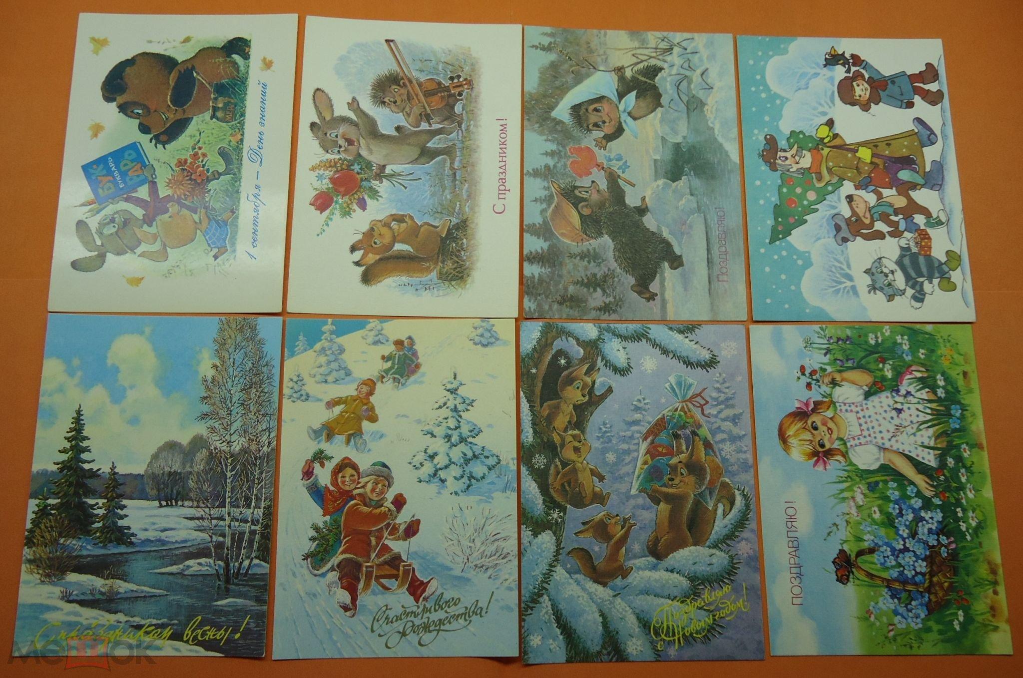 Поросенок картинки, зарубин все открытки каталог