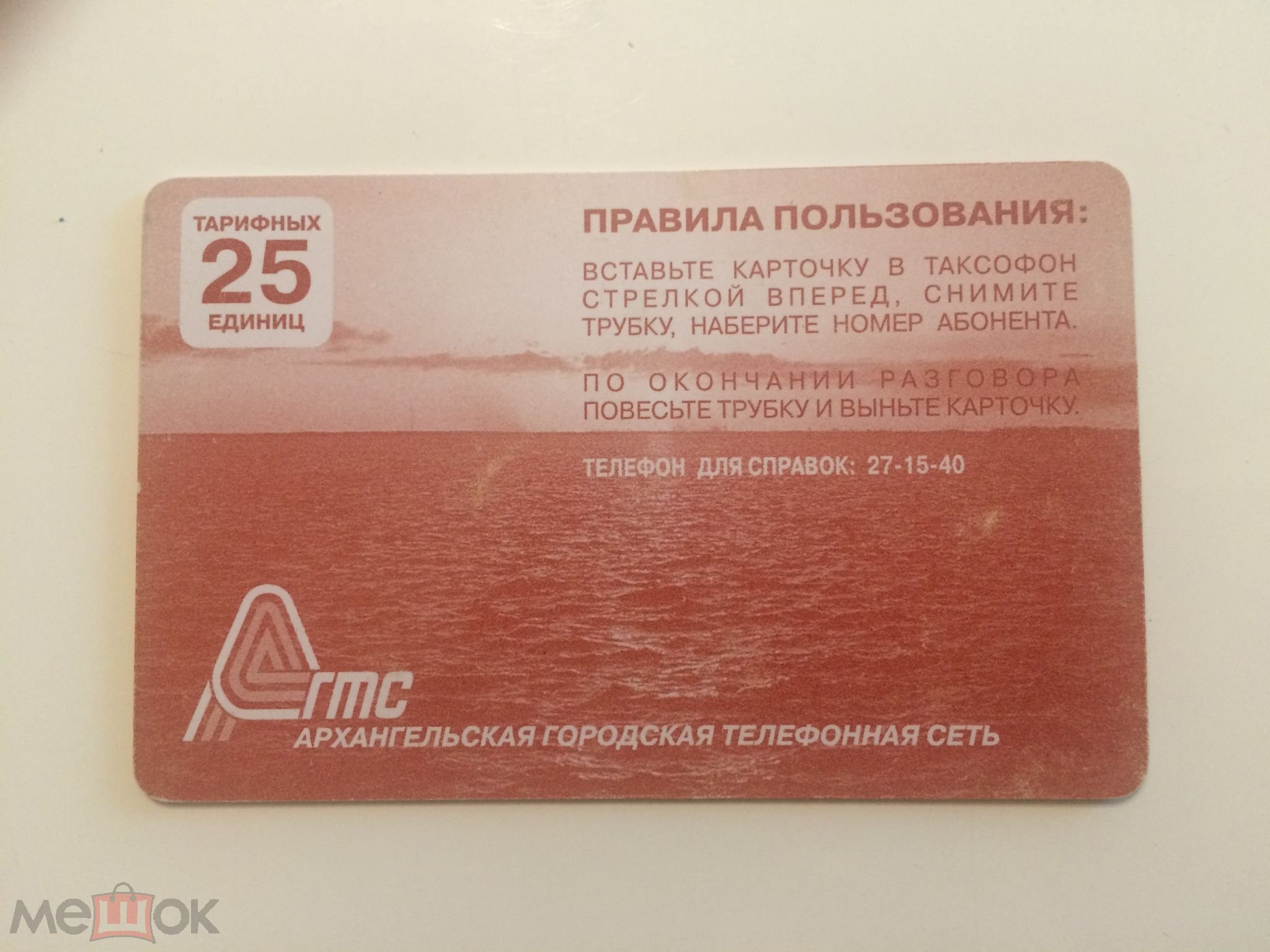 Микс Телеграм Норильск Опиаты Без кидалова Комсомольск-на-Амуре