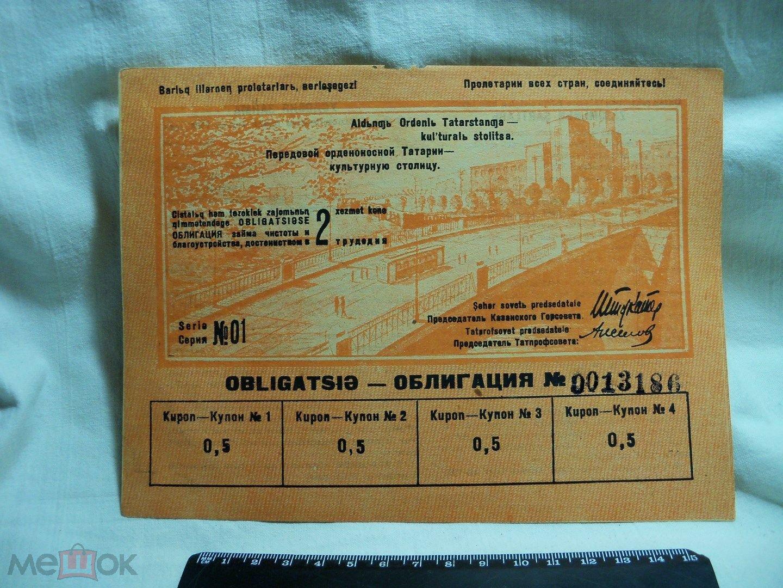 Взять кредит на рефинансирование других кредитов в москве