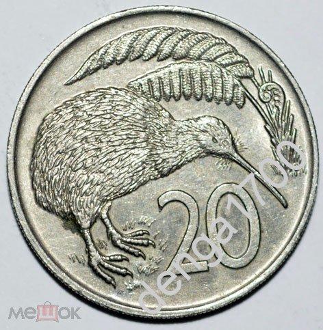 Новая Зеландия. 20 центов 1975г., #355-741