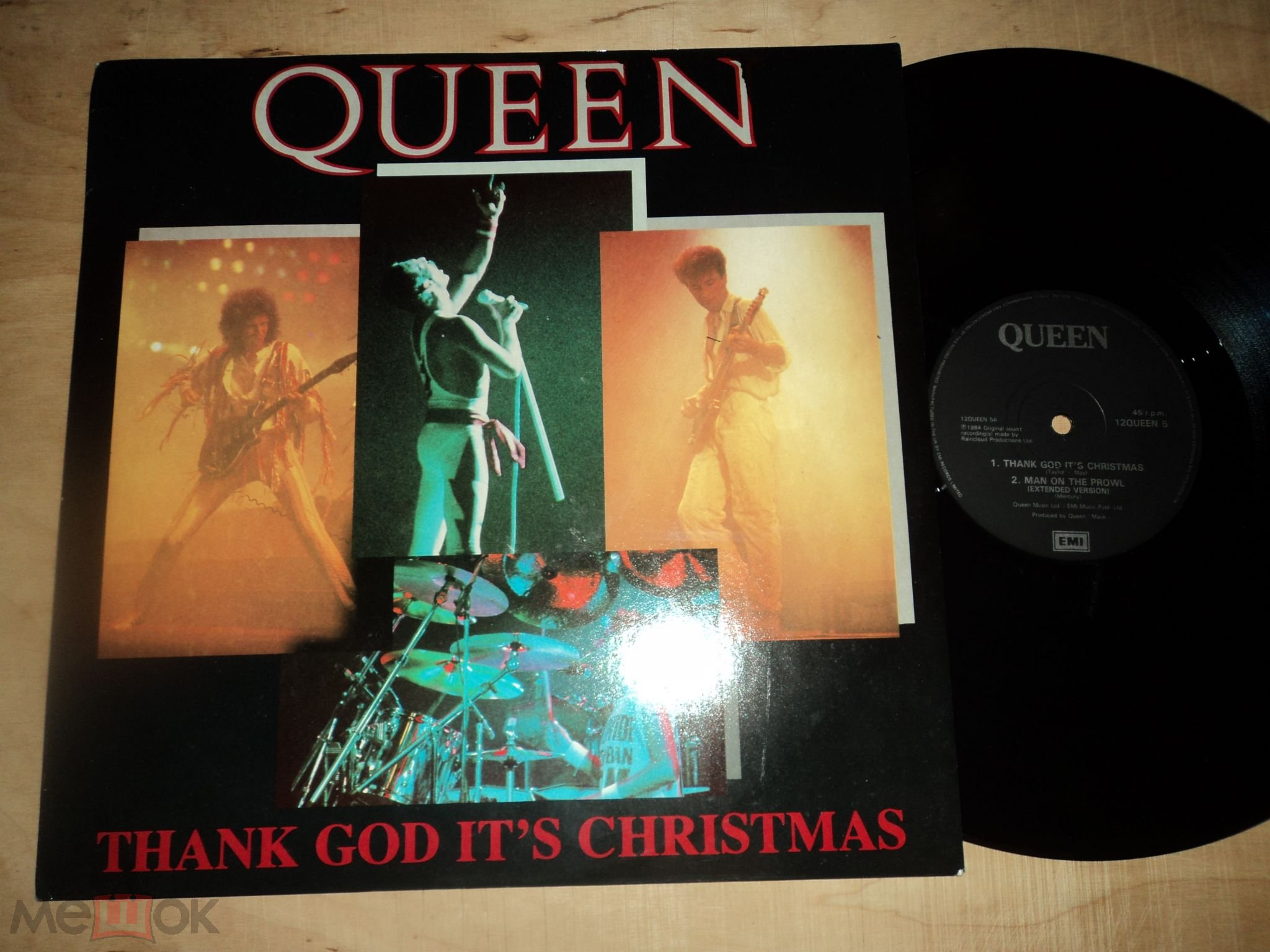 queen thank god its christmas перевод
