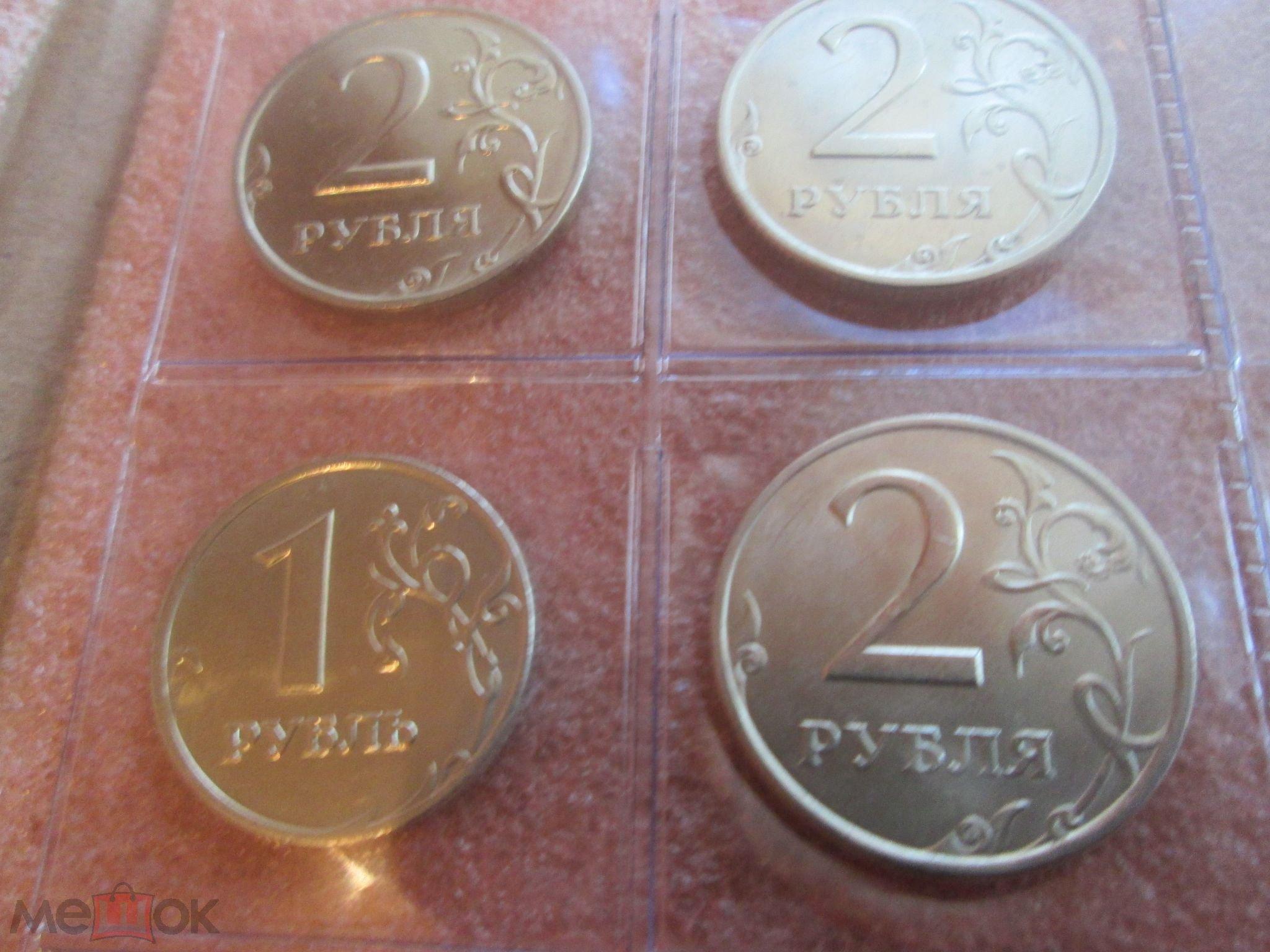 Что такое мешковые монеты 2 злотых леон вычулковский