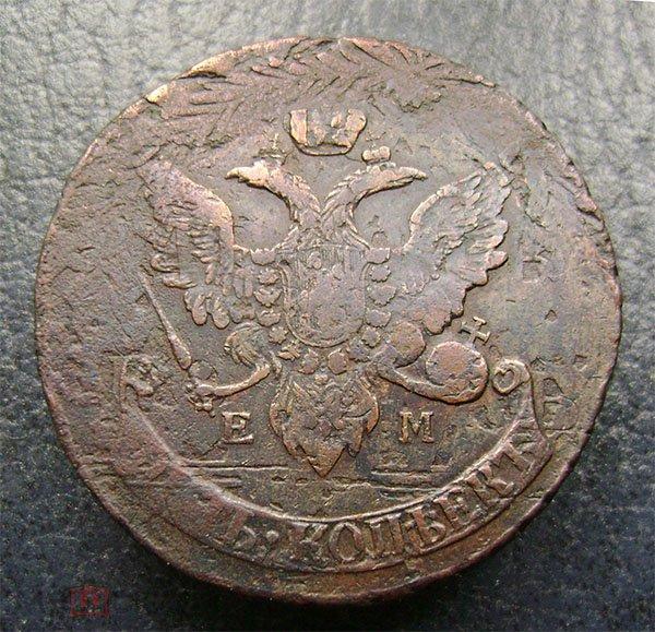 10 копеек 1793 план выпуска юбилейных монет россии