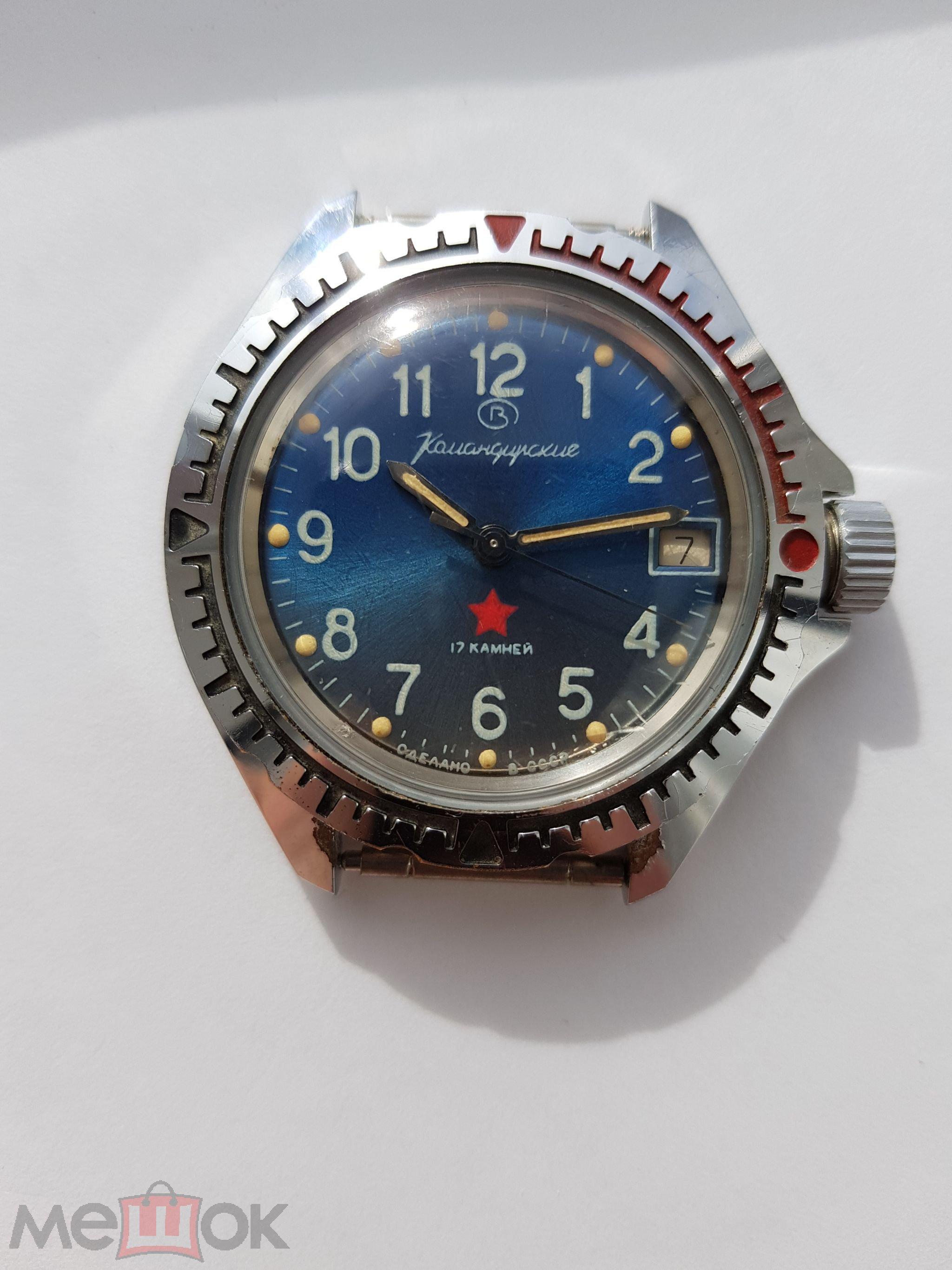 Куплю часы ссср командирские где купить песочные часы