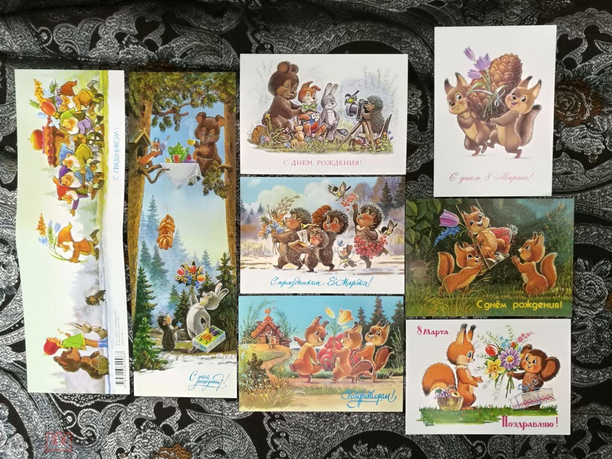 Зарубин в.и счастливого нового года набор открыток, месяцем