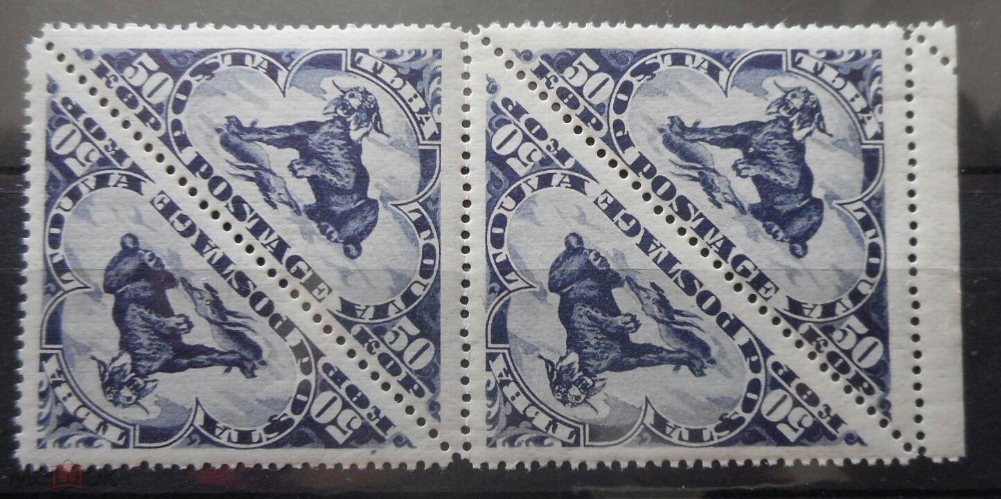 Тува 1935**