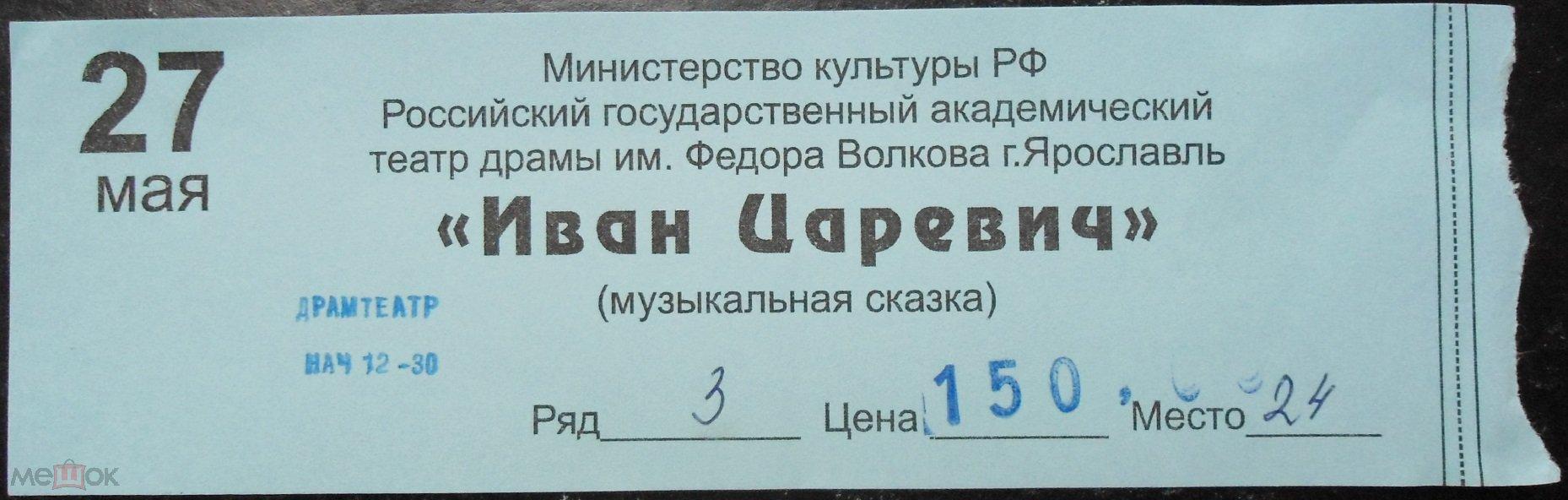 афиша театр наций декабрь