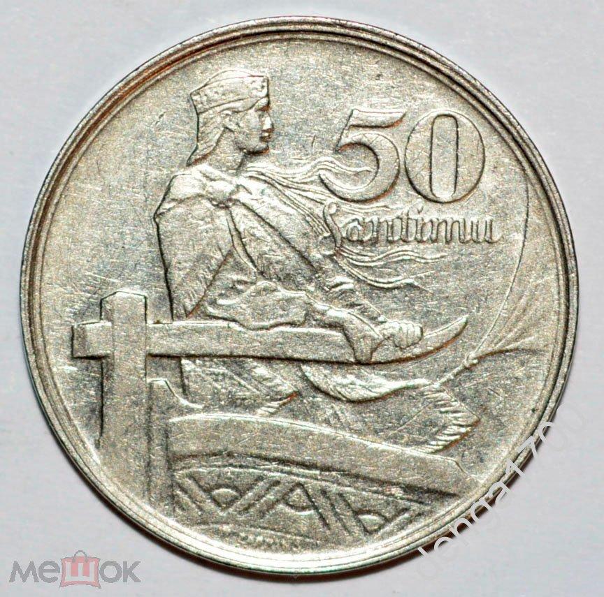 50 сантимов латвия 1922 описание монеты 1893
