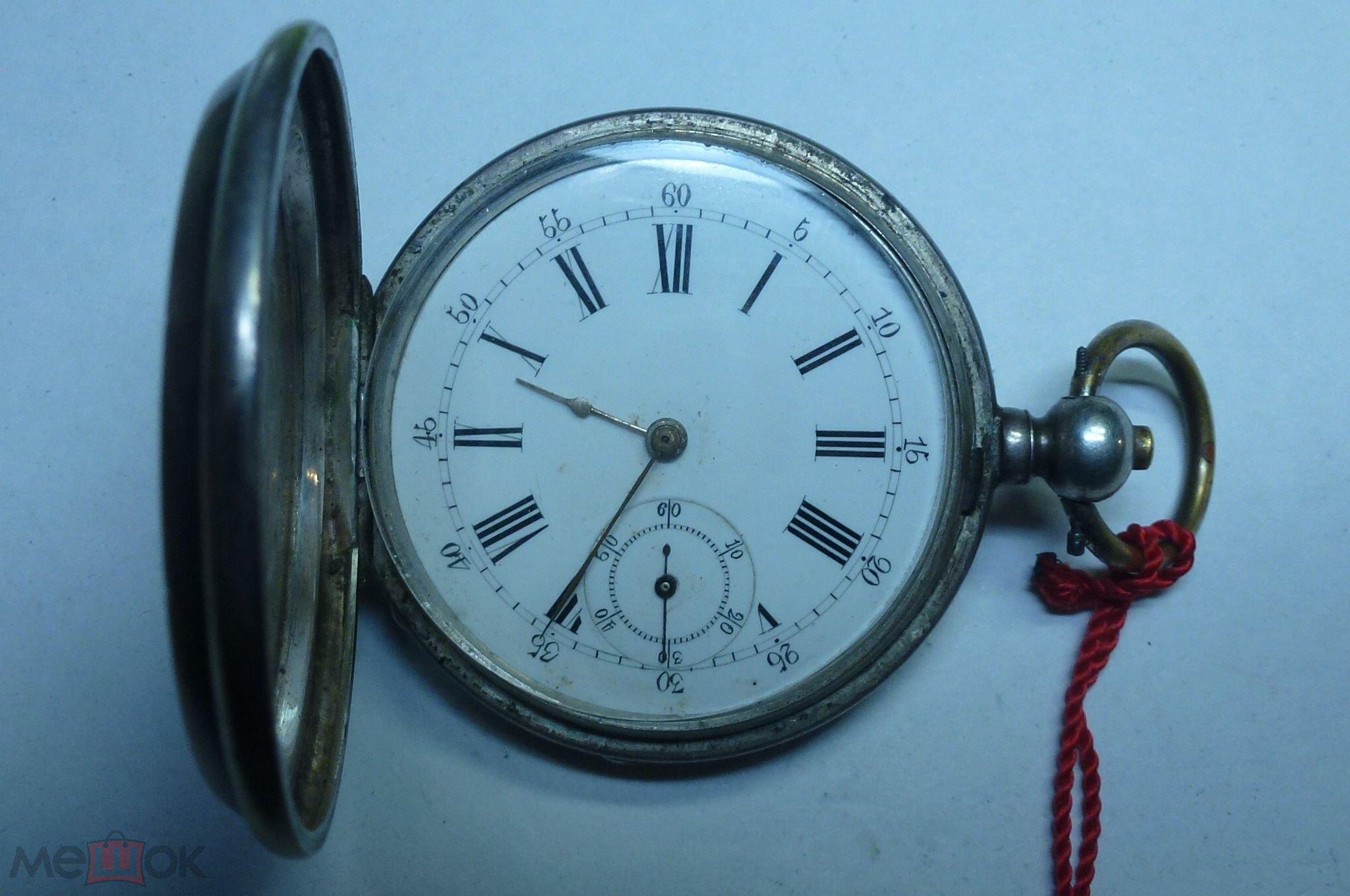 Старинные серебряные карманные часы импортные 84 пробы
