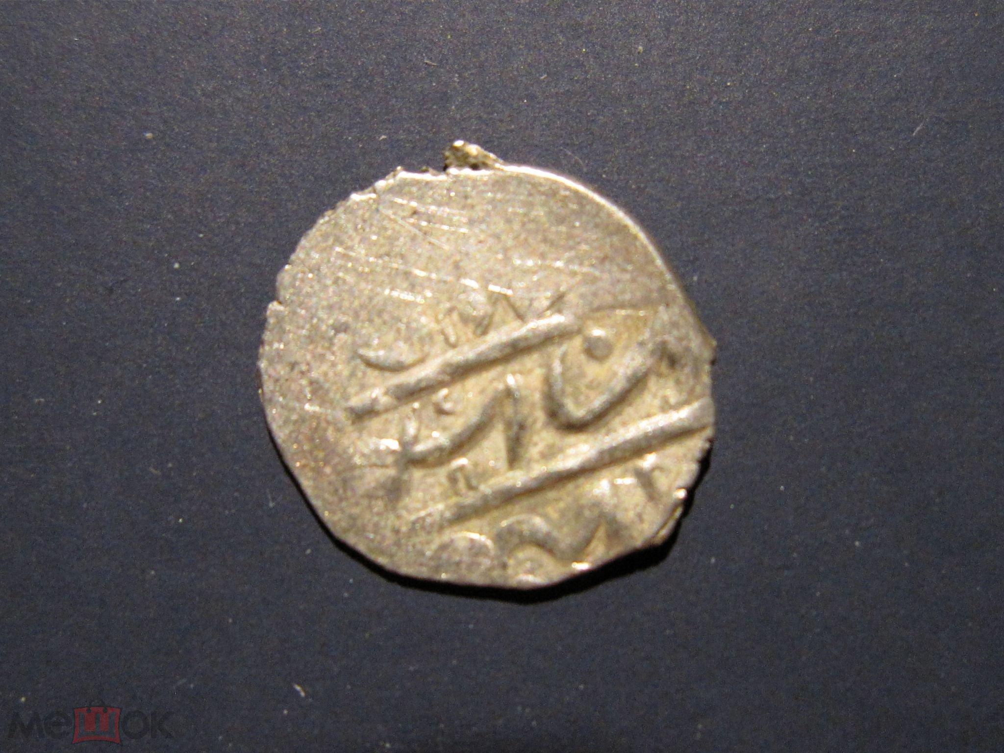 Государство Ширваншахов 1 акче 1532 Халил-улла II СЕРЕБРО!