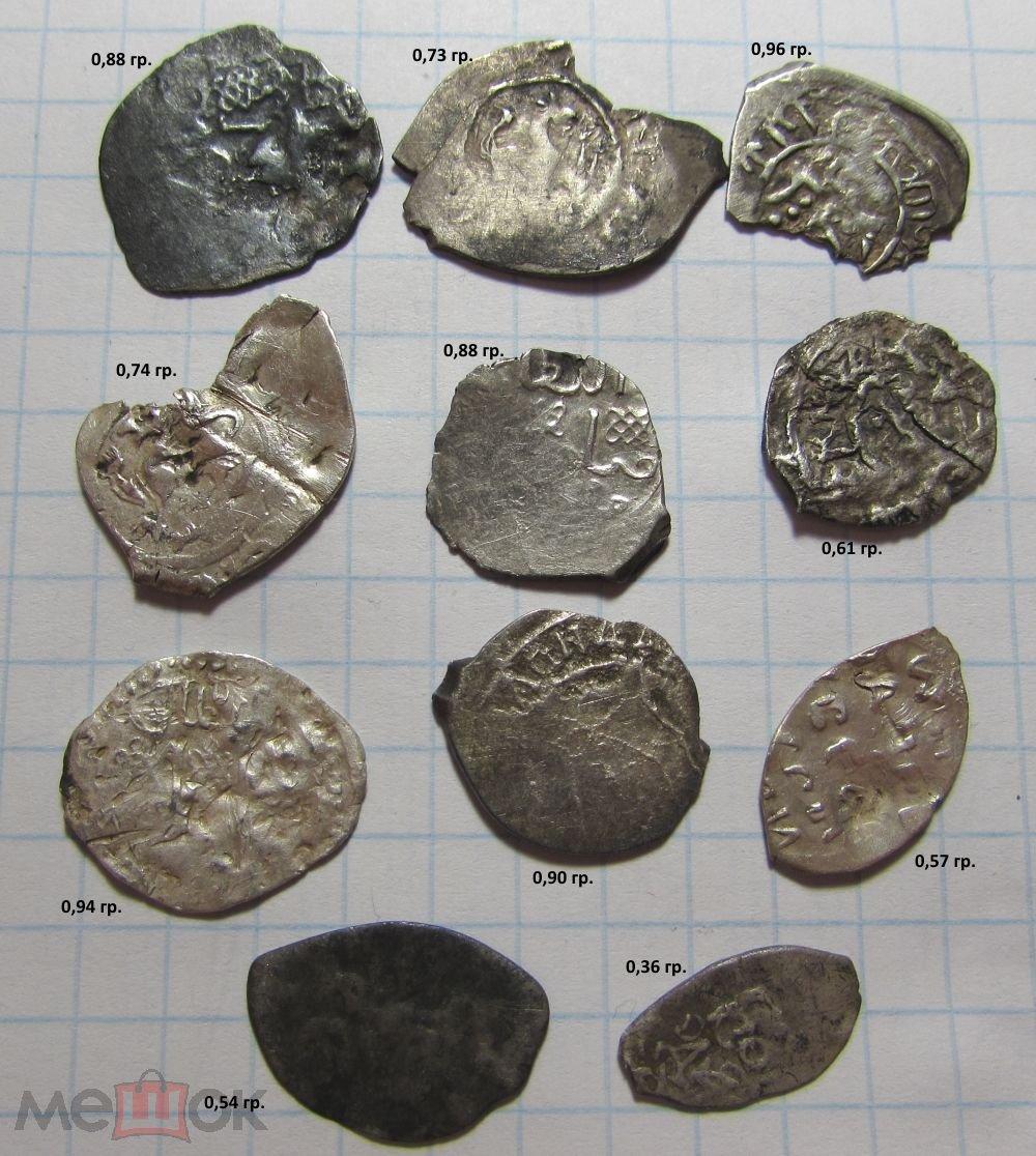 50 пфеннигов 1958 цена