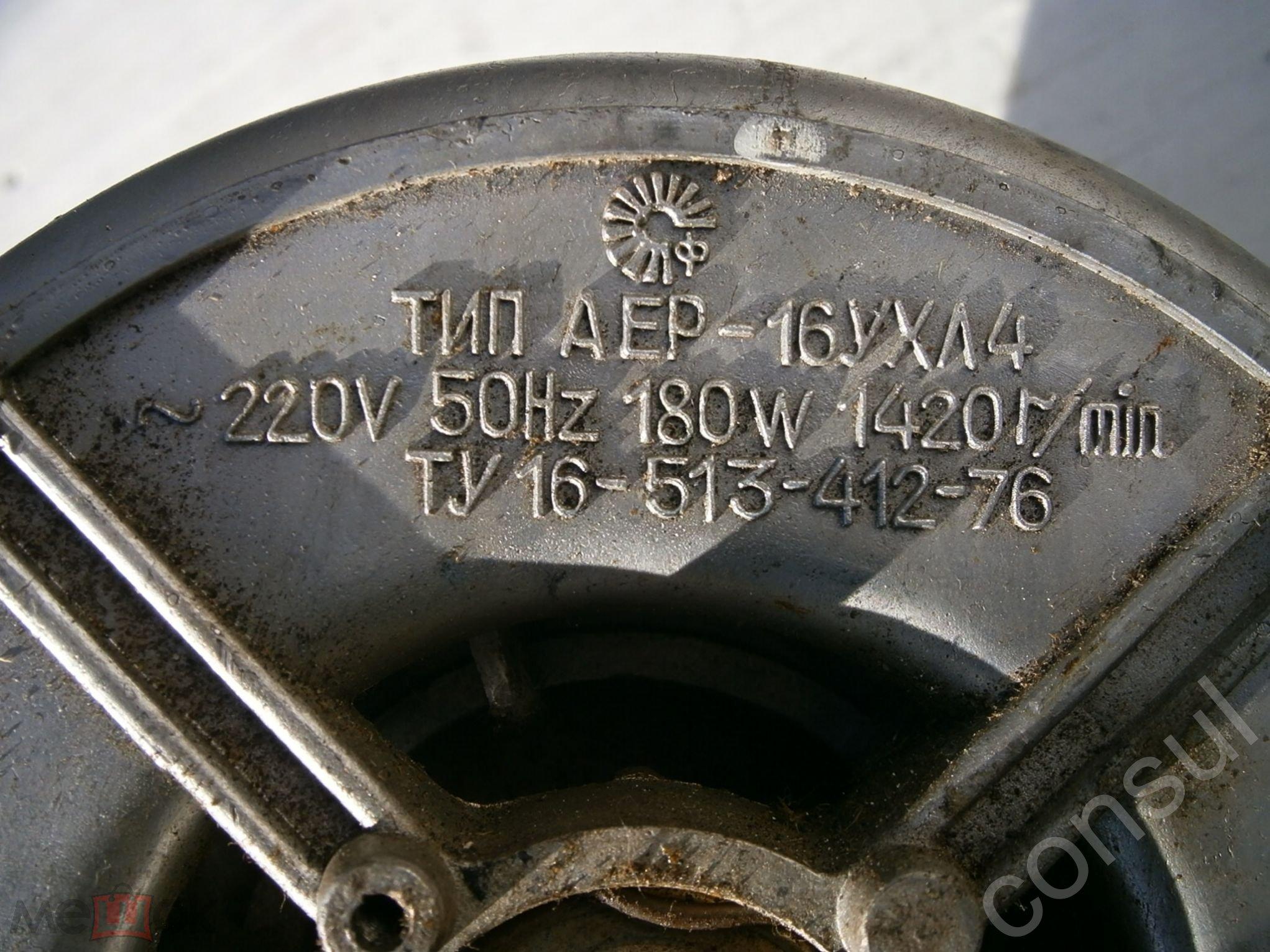 электродвигатель аер 16ухл4