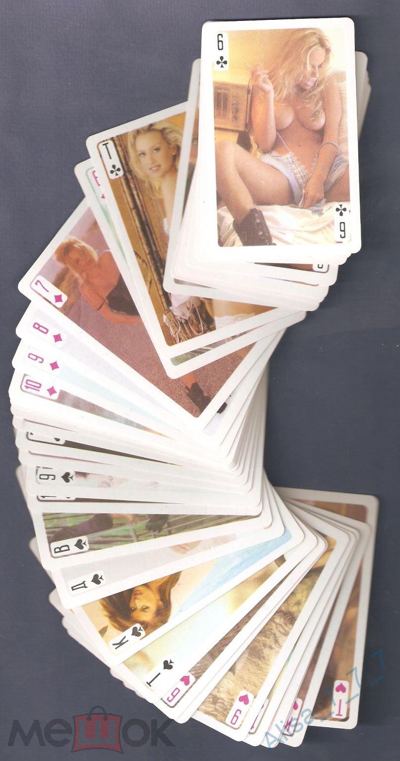 Карты игралльные Эротика 36 шт. #23-11