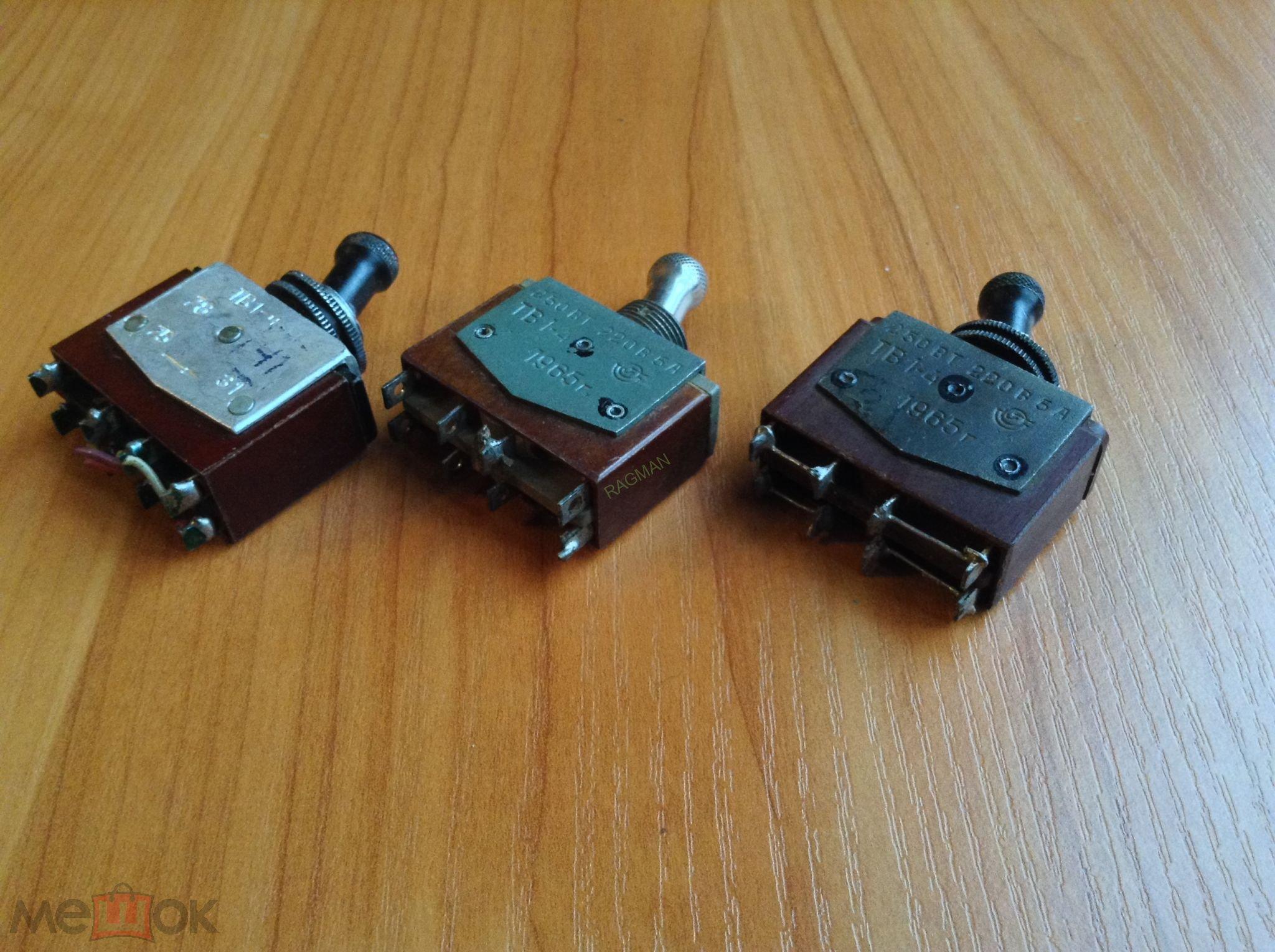 Электронные компоненты и выключатели купить москва