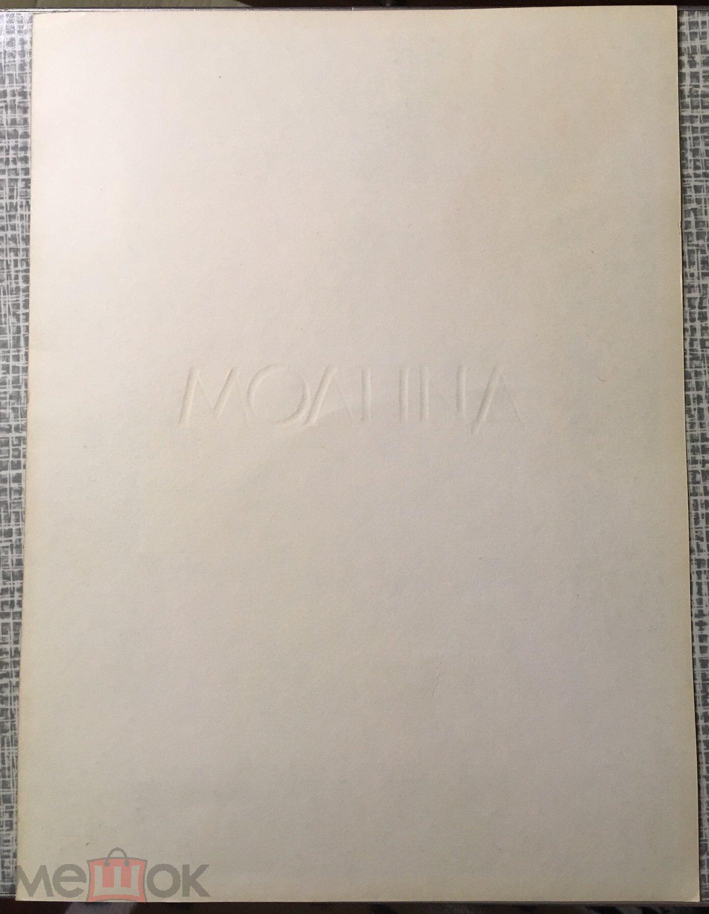 ДИПЛОМ ДОСААФ чистый бланк СССР трт торги завершены  Все фото на одной странице