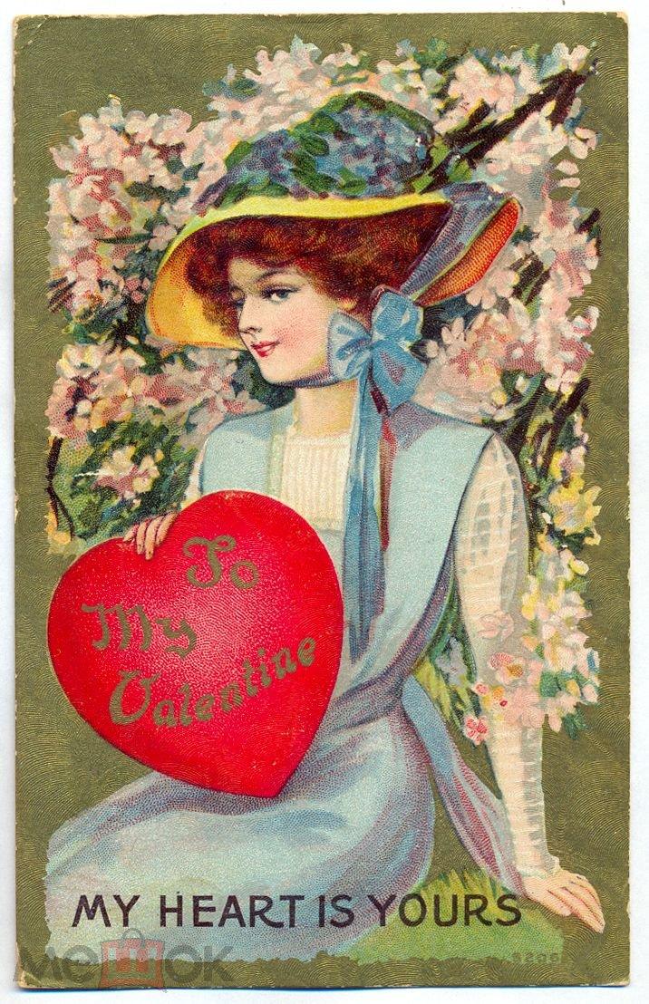 Благословением, открытки к валентина женщин