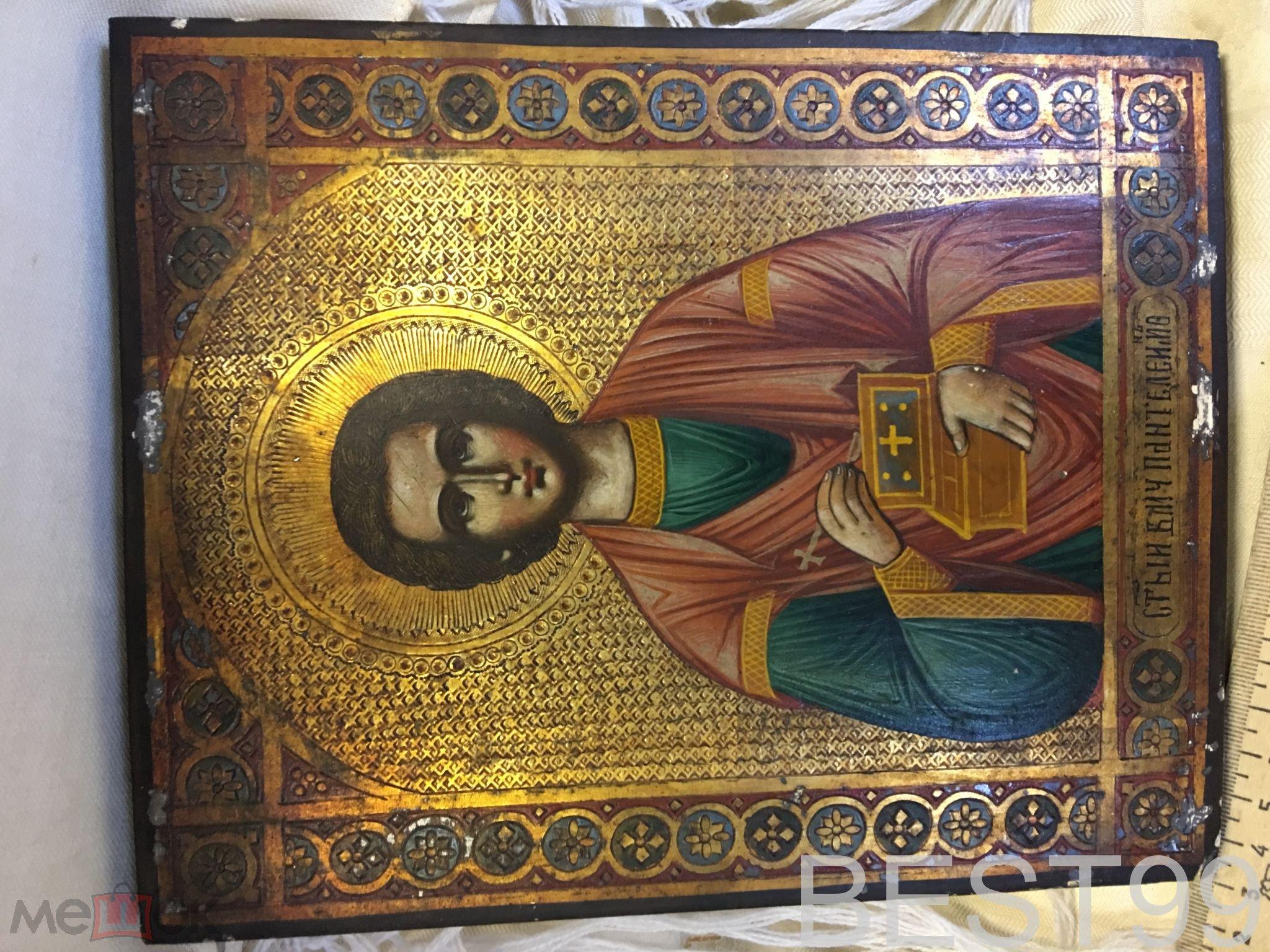 Чудесная помощь великомученика и целителя Пантелеимона в