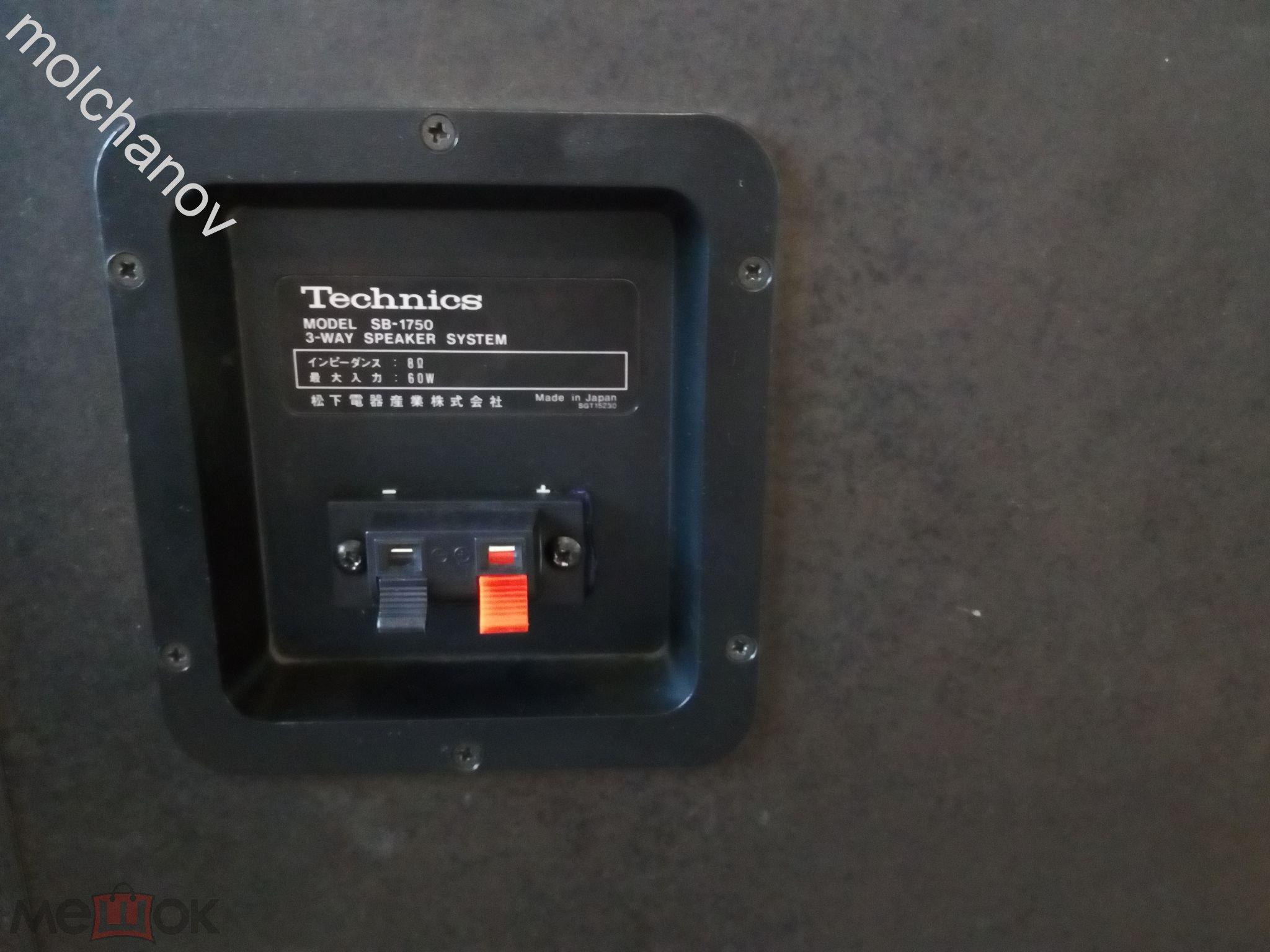 c0cadba0022 С technics jpg 2048x1536 Sb 1750