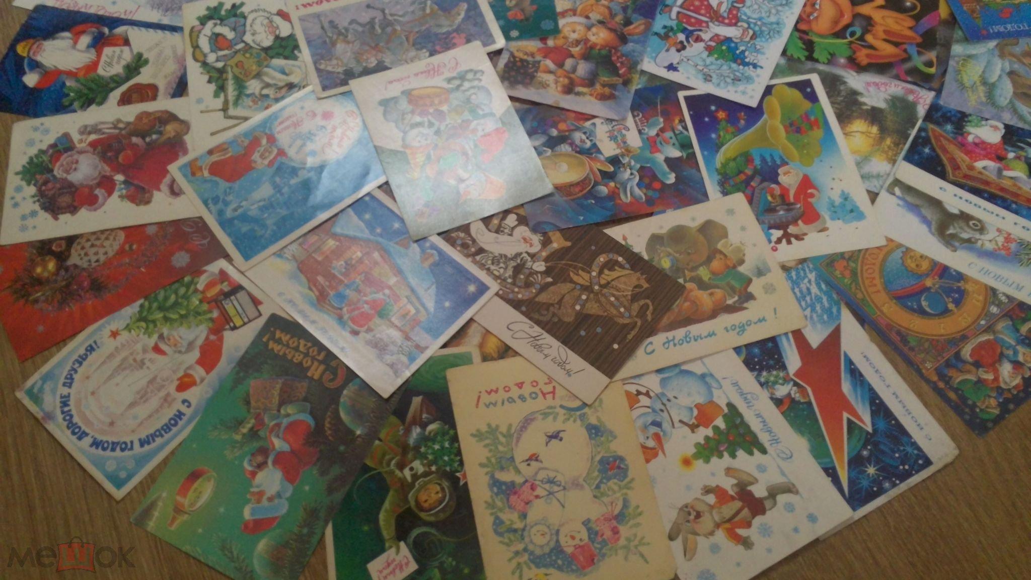 Рождеству, открытки подписанные ссср