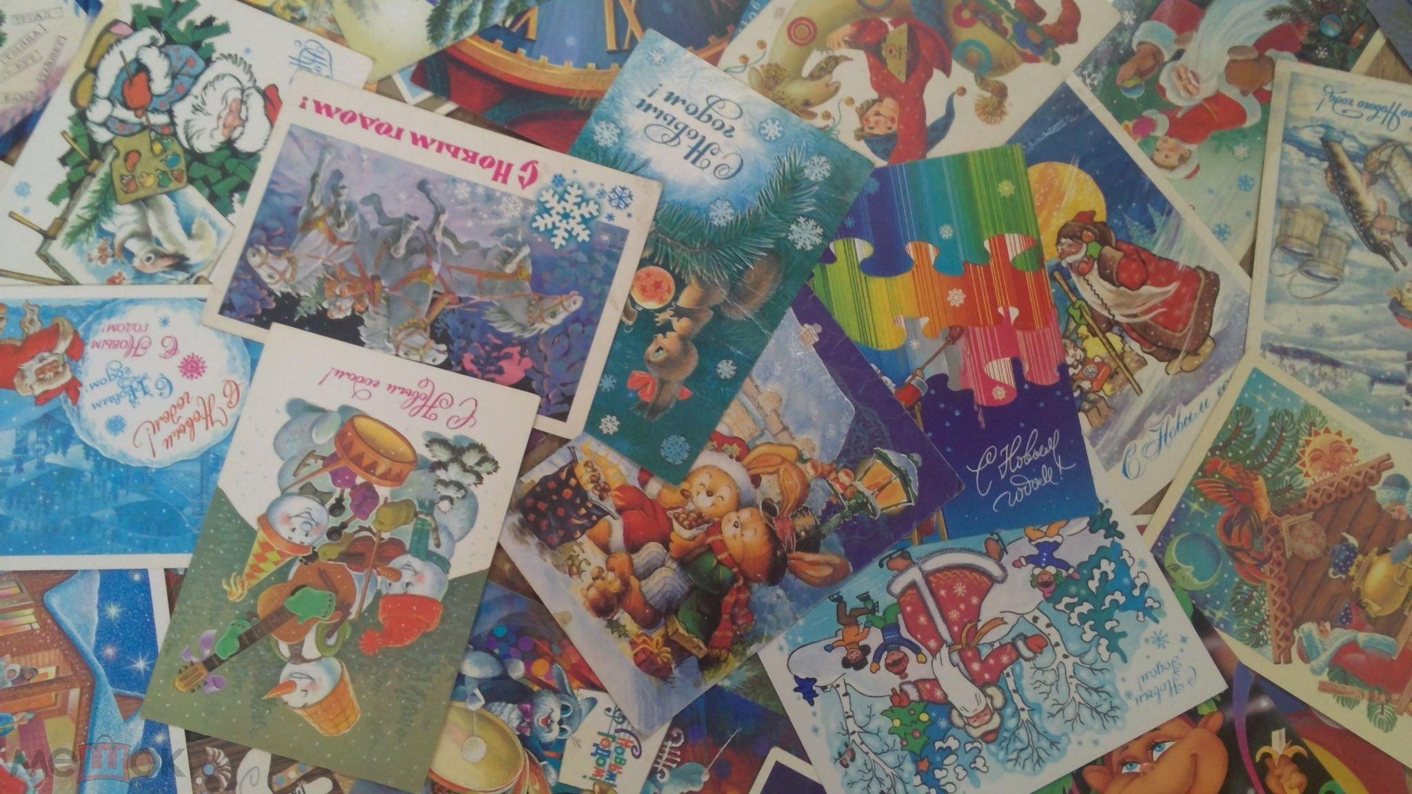 Много-много открыток