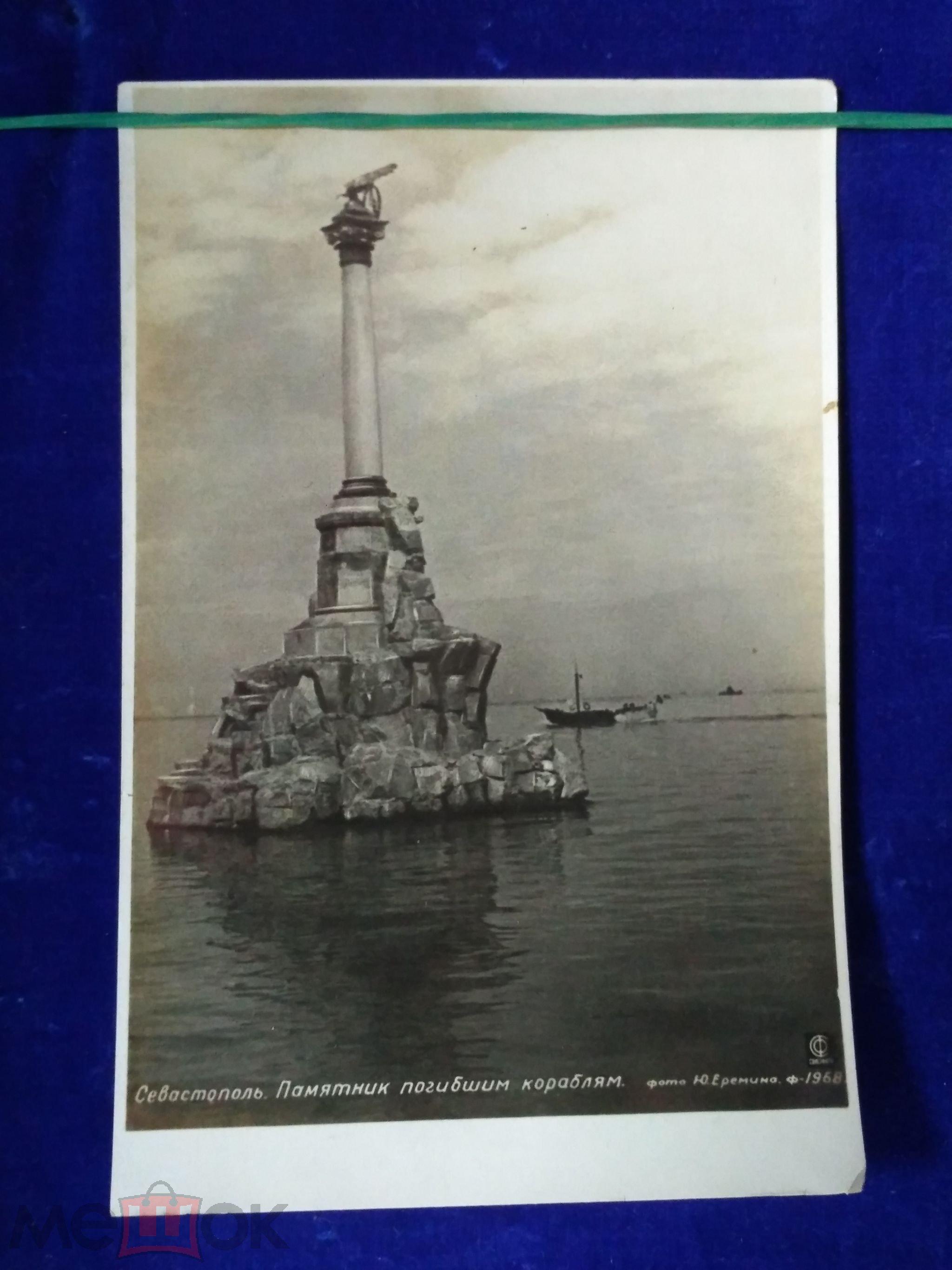 Днем рождения, открытки с памятниками севастополя