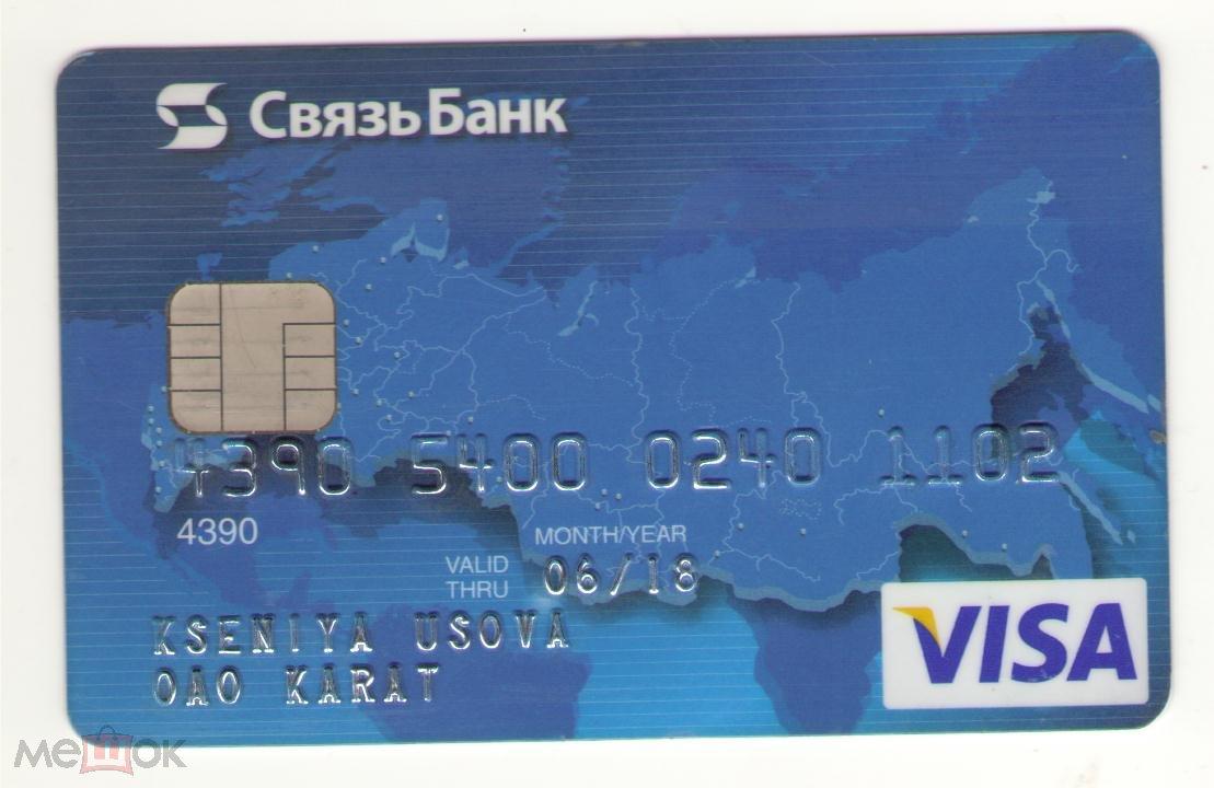 дебетовая карта мегафон банка отзывы