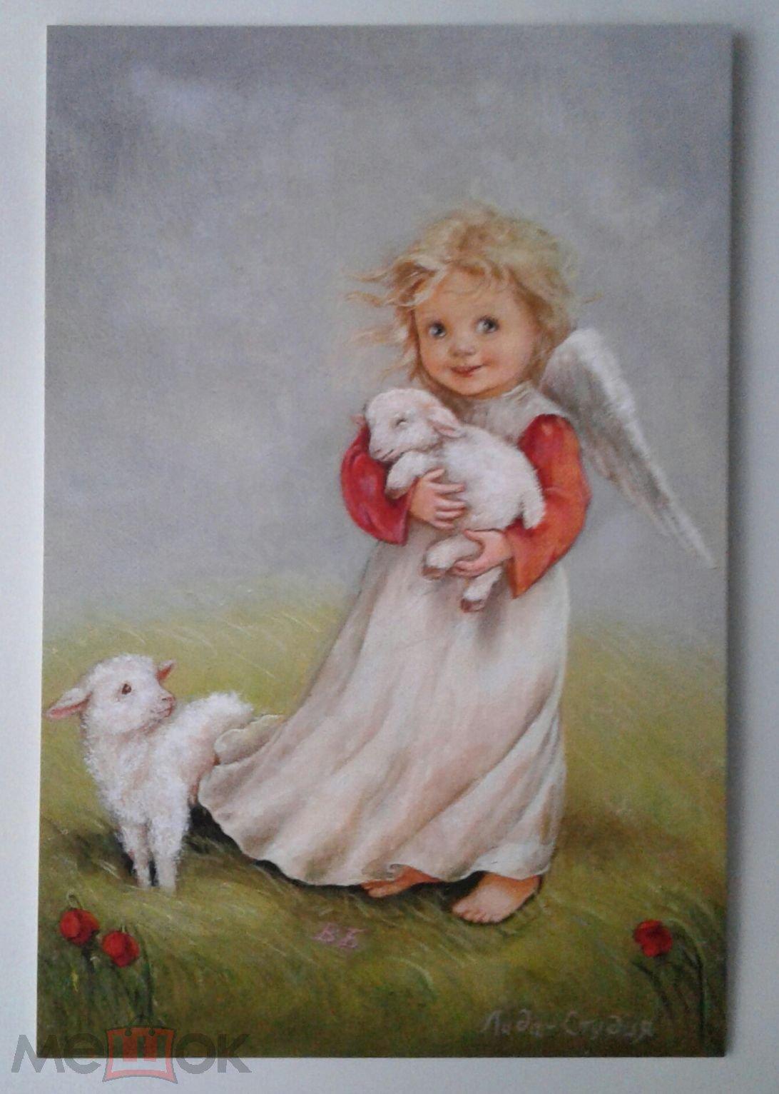 Старинная открытка ангелы, осенним днем рождения