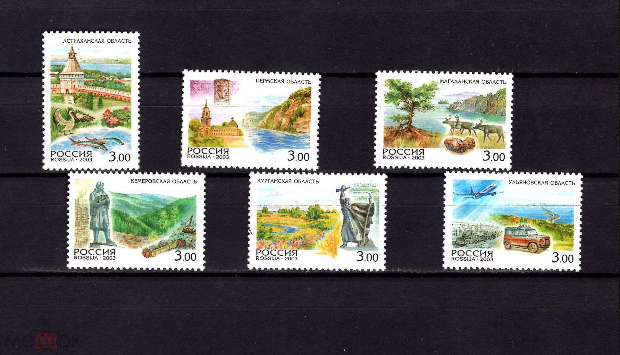 Сумма марок на открытку по россии