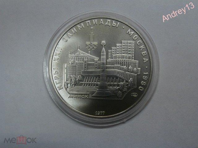 Монеты серебро минск one dime 1991 монета цена
