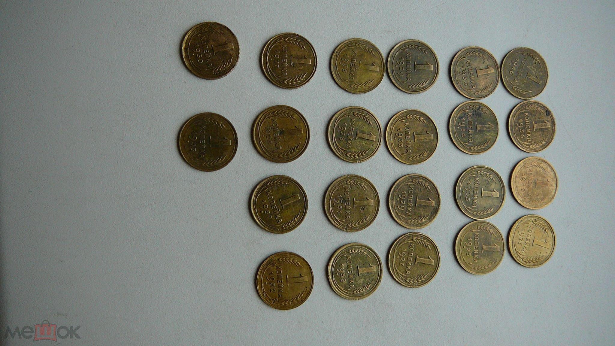Все ранние монеты ссср монета есенин 2 рубля