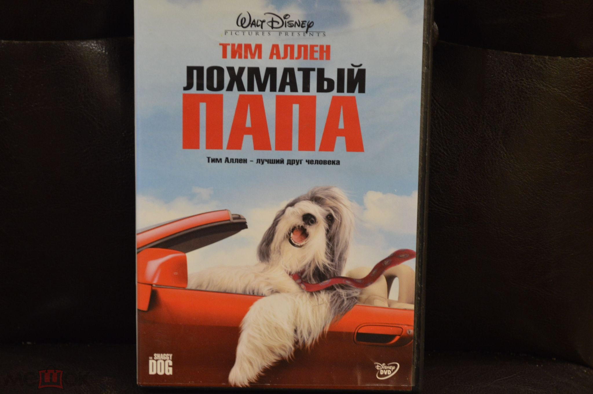 mineti-negrityanok-video-denni-glover-shukinskaya-seks-vecherinka