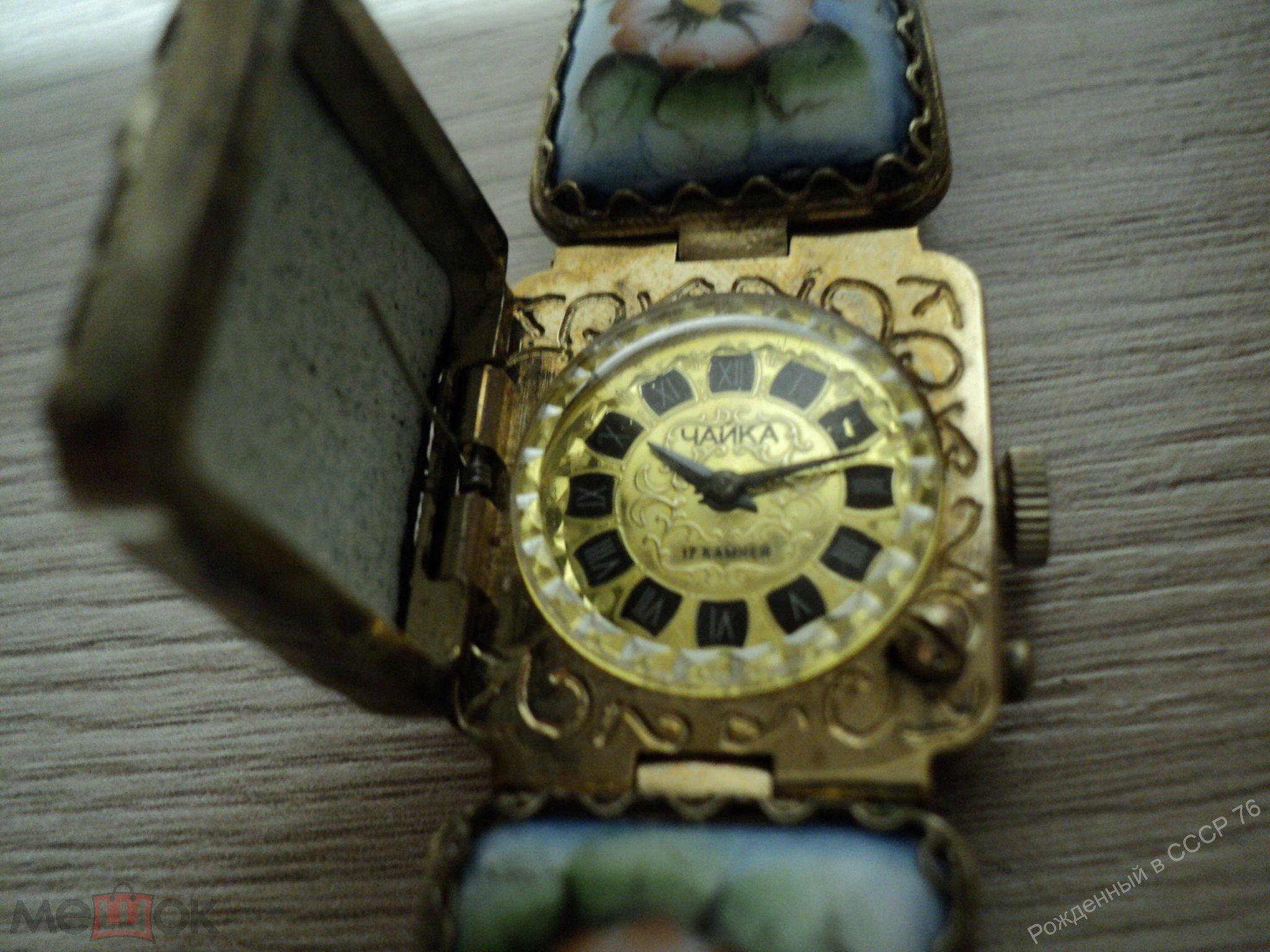 Часы чайка наручные ремонт купить часы проекционные в тюмени