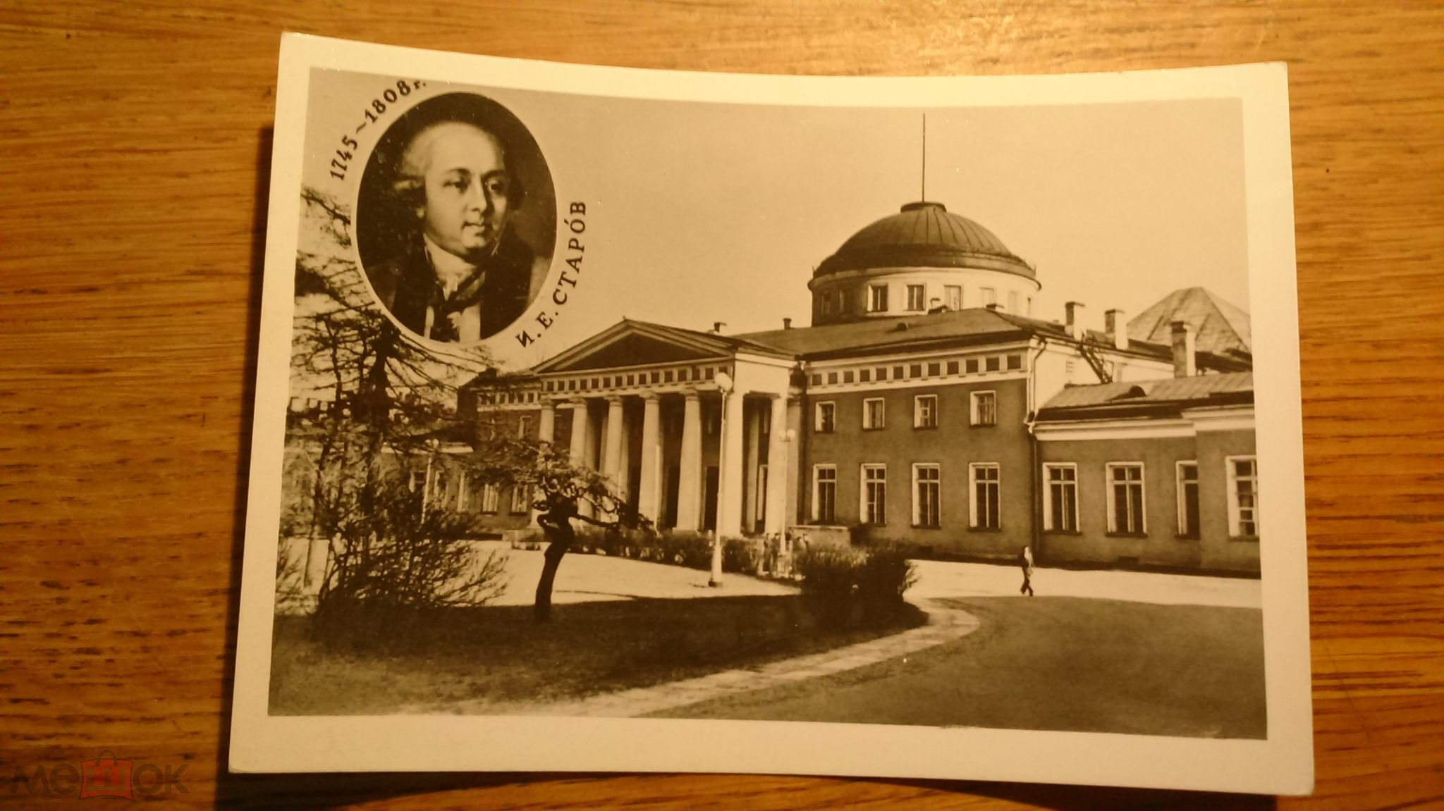 Днем, третьяков музей открытки