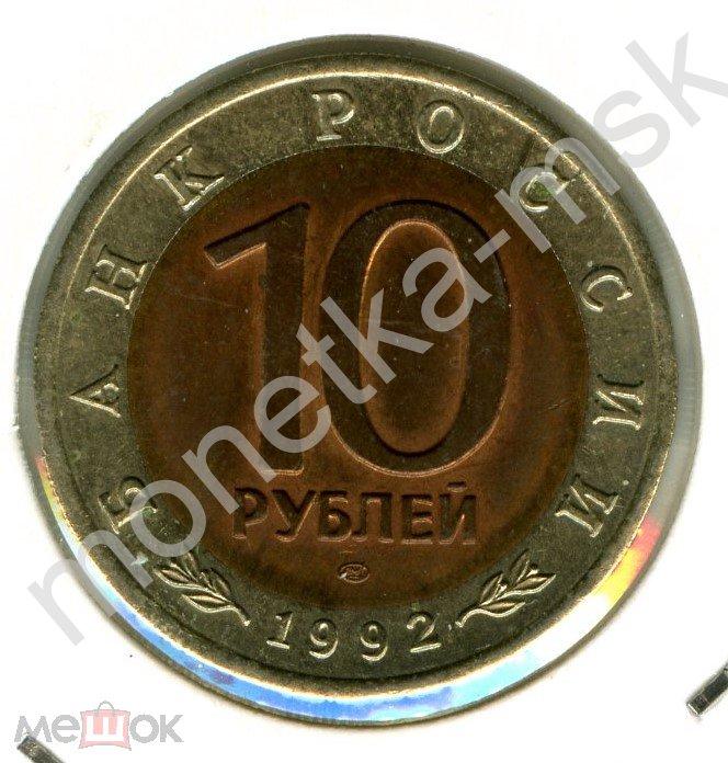 продажа рублей ссср