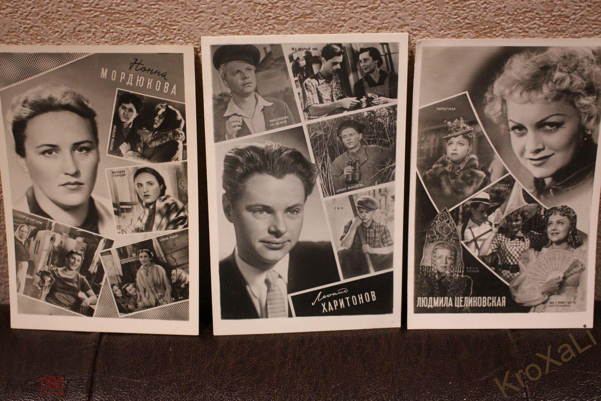 Коллекции нашего детства: открытки с актерами 77