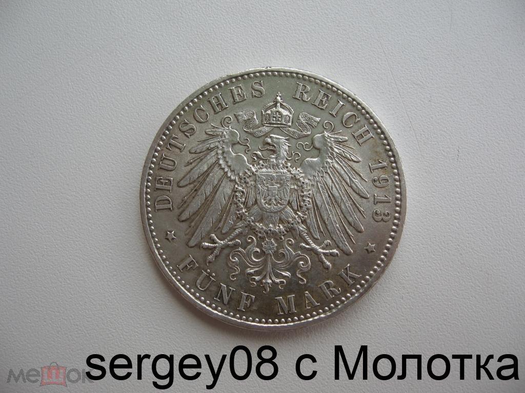 Как сделать форму монеты 498