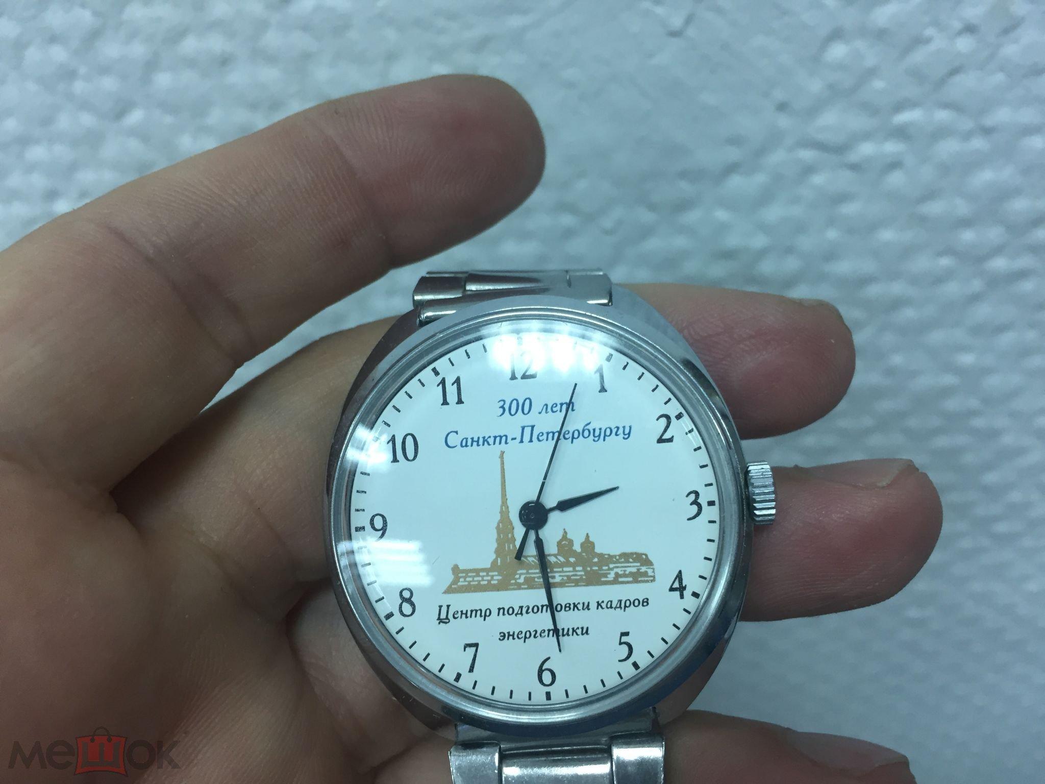 Наручные часы российскому флоту 300 лет сонник золотые наручные часы на руке