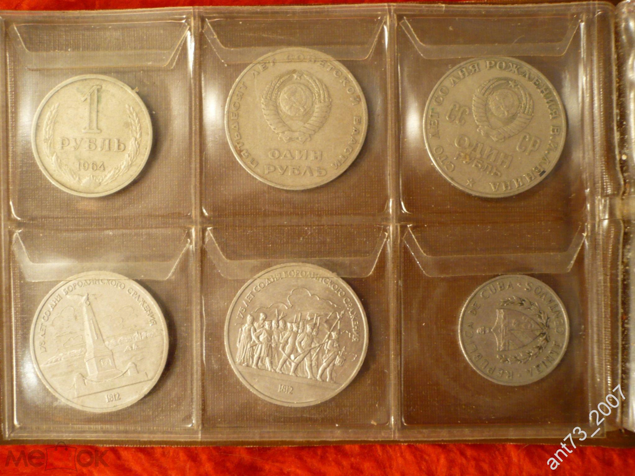 московский монетный двор фото