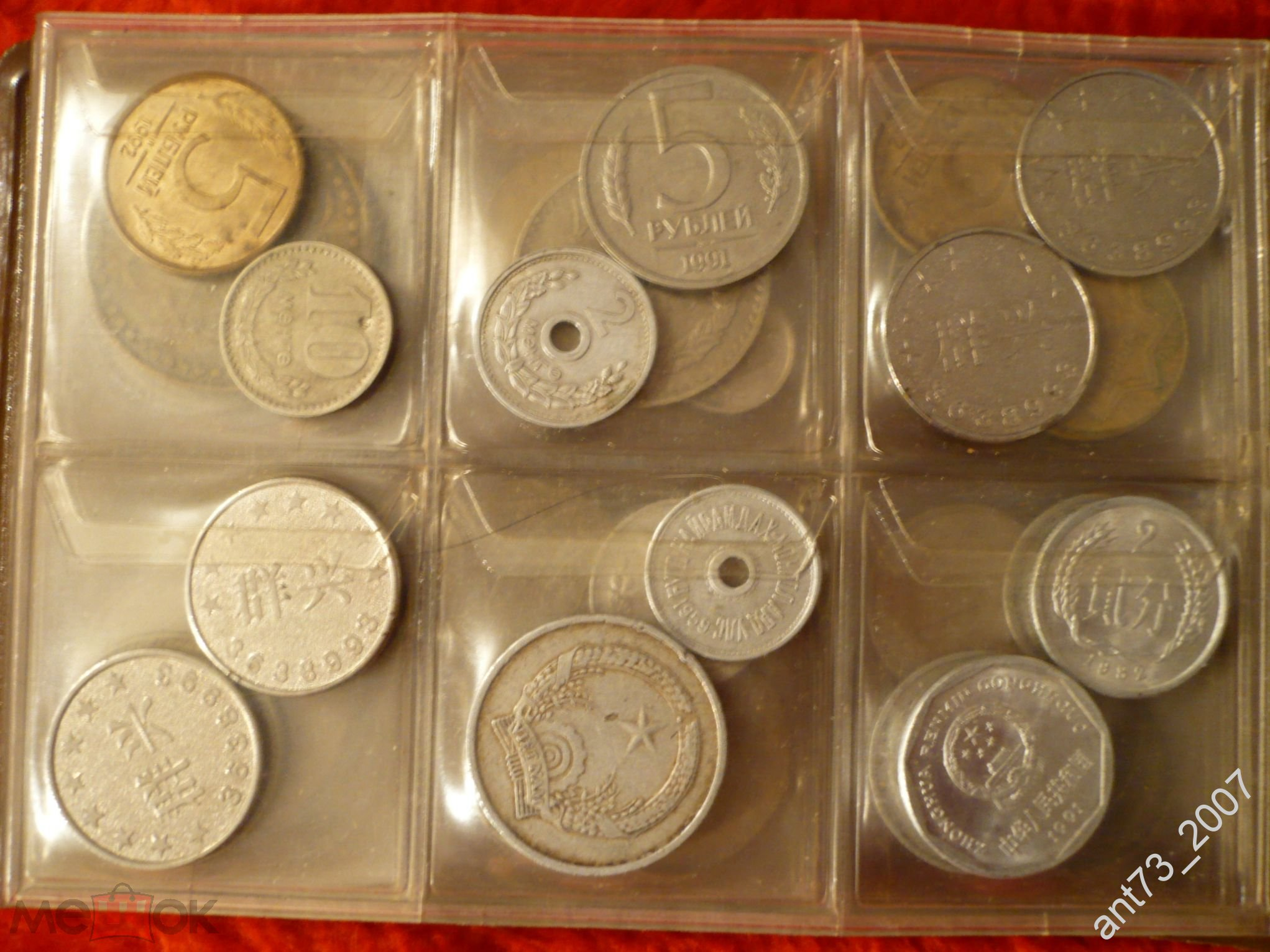 Альбом монеты разных стран набор 2 злотых фауна